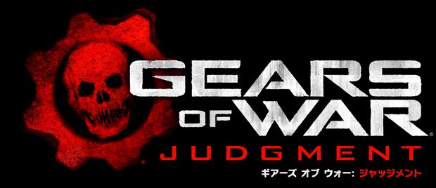 Gears of war judgment voltagebd Choice Image