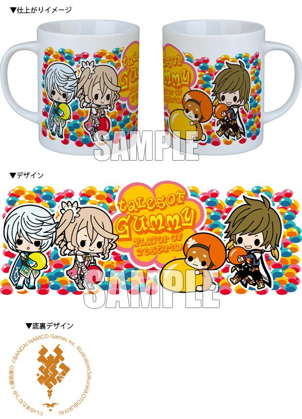 Tales of Zestiria Collector jap Mug