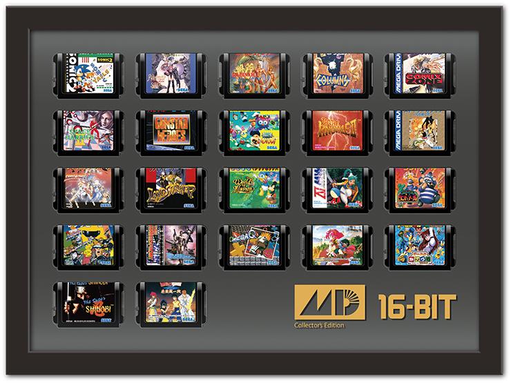 Mega Drive Mini Cartridge