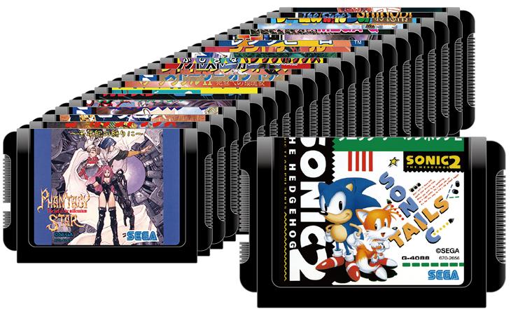 Mega Drive Mini Cartridge 2