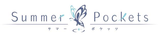 http://ebten.jp/eb/p/summerpockts/logo.jpg