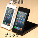 ヌンチャク系iPhoneケース Trick Cover for iPhone 5