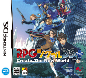 RPGツクールDS+ (プラス)