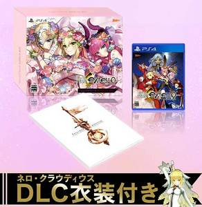 Fate/EXTELLA REGALIA BOX for PlayStation4