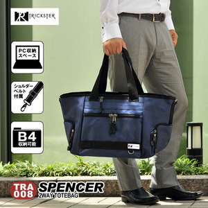 TRICKSTER Brave Collection SPENCER (���ڥ󥵡�) 2WAY�ȡ���