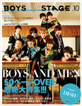 �̺�CD&DL�ǡ�����BOYS ON STAGE��vol.10�ʥ��ӥƥ������ŵ�ա�