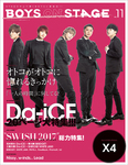 別冊CD&DLでーた BOYS ON STAGE vol.11