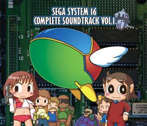 SEGA SYSTEM 16 COMPLETE SOUNDTRACK VOL.1(セガ・システム16・コンプリートサウンドトラック Vol.1)