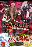 SHOW BY ROCK!! The Revolution ebtenDXパック