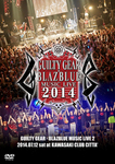 GUILTY GEAR×BLAZBLUE MUSIC LIVE 2【DVD】【専売商品】