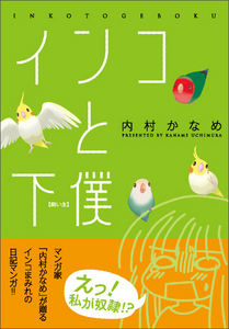 http://ebten.jp/upload/save_image/21/main_18221_300x300.jpg