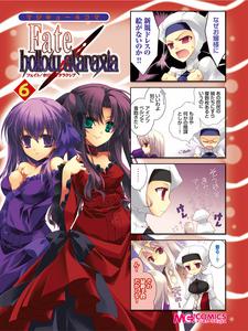 http://ebten.jp/upload/save_image/25/main_7925_300x300.jpg