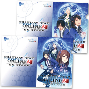 『PSO2-ON STAGE-』公式クリアファイル2枚セット【舞台PSO2グッズ】