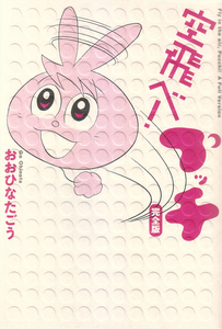 http://ebten.jp/upload/save_image/31/main_16231_300x300.jpg