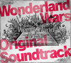 Wonderland Wars Original Soundtrack  【セガストア専売商品】