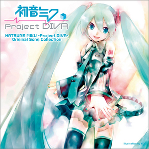 初音ミク -Project DIVA- Original Song Collection