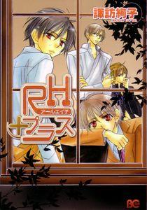 Mangas que terminan (Japón) - Página 2 Main_3336_300x300