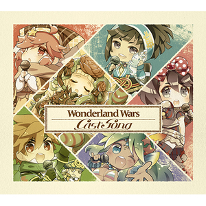 Wonderland Wars Cast Song(限定特典付き)