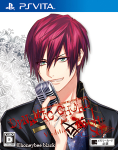 DYNAMIC CHORD feat.KYOHSO V edition 通常版 DXパック