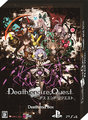Death end re;Quest Death end BOX ファミ通DXパック(特典付き)