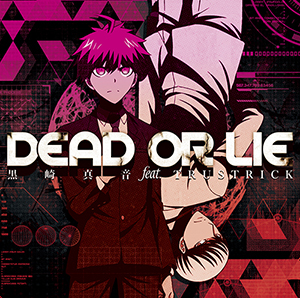 黒崎真音feat.TRUSTRICK/DEAD OR LIE<初回限定アニメ盤CD+DVD>