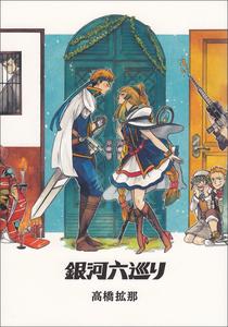 http://ebten.jp/upload/save_image/70/main_19370_300x300.jpg