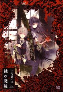 http://ebten.jp/upload/save_image/72/main_16872_300x300.jpg