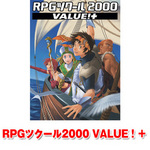 RPG�ĥ�����2000 VALUE!+