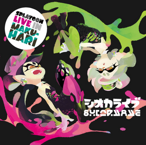 SPLATOON LIVE IN MAKUHARI -�������饤��- �ʥ��ӥƥ������ŵ�դ���