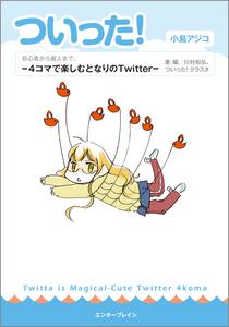 http://ebten.jp/upload/save_image/76/main_16076_300x300.jpg