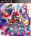 BLAZBLUE CENTRALFICTION ファミ通DXパック
