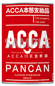 ACCA13区監察課 パンの缶詰 A ACCA本部支給品