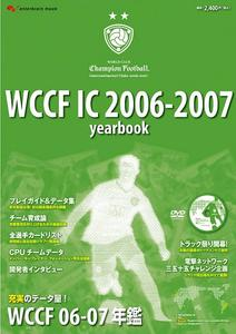 WCCF IC 2006-2007 yearbook