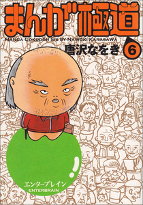 http://ebten.jp/upload/save_image/85/main_19485_300x300.jpg