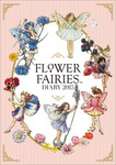 FLOWER FAIRIES DIARY 2015