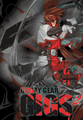 GUILTY GEAR XX SLASH ������� GUILTY GEAR GIGS 2nd DVD