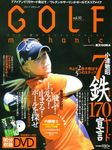 GOLF mechanic Vol.10