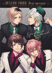 DYNAMIC CHORD - Dear message - from [reve parfait] & apple-polisher
