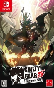 GUILTY GEAR 20th ANNIVERSARY PACK LIMITED EDITION 【阿々久商店限定商品】【限定500個※】