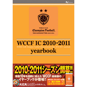 WORLD CLUB Champion Football Intercontinental Club Clubs 2010-2011 yearbook
