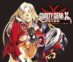 GUILTY GEAR Xrd -SIGN- ORIGINAL SOUND TRACK 【専売商品】