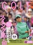 GOLF mechanic Vol.14