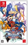 BLAZBLUE CENTRALFICTION Special Edition ファミ通DXパック 3Dクリスタルセット