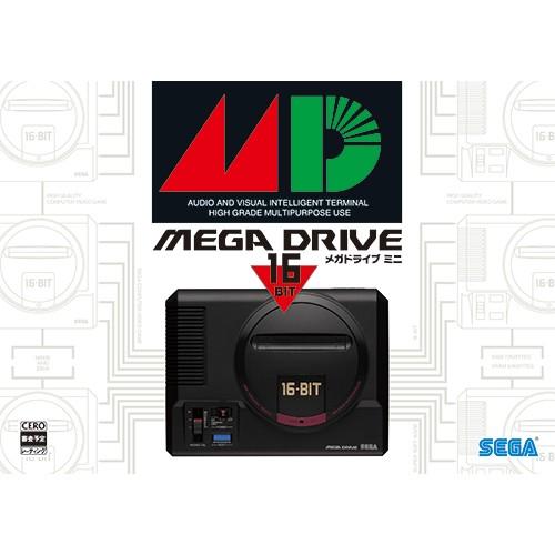 メガドライブミニ DXパック セガタイトルコレクターズエディション