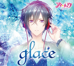 glace アイ★チュウ 初回限定盤 (エビテン限定特典付)