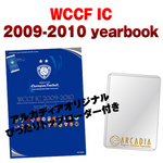 WCCF IC 2009-2010 yearbook