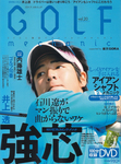 GOLF mechanic Vol.20