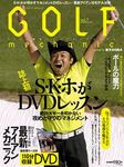 GOLF mechanic Vol.7