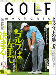 GOLF mechanic Vol.36