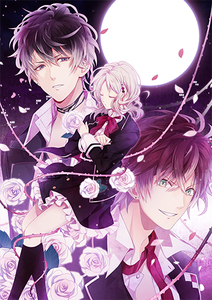 DIABOLIK LOVERS GRAND EDITION 通常版(エビテン限定特典・予約特典付き)